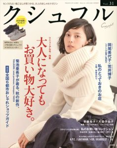 cover_vol31-1